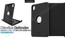 原廠正品 OtterBox Defender iPad Pro 11 ( 2代 /1代 ) 專用 防摔 保護殼 附立架
