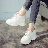 厚底鞋 鬆糕厚底內增高繫帶小白鞋女休閒運動鞋旅游鞋女鞋 歌莉婭