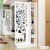 屏風 擋煞中式屏風隔斷客廳柜玄關柜現代簡約時尚裝飾折屏臥室遮擋家用