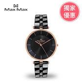 Max Max 簡約陶瓷腕錶 MAS5132-1