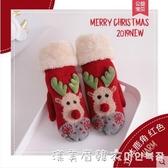 手套女冬季可愛韓版學生保暖加絨加厚棉毛絨防寒冬天掛脖卡通圣誕 漾美眉韓衣