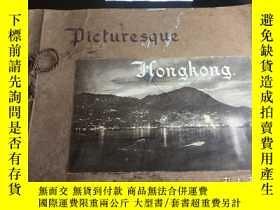 二手書博民逛書店【罕見、包 、1-3天收到】Picturesque Hongkong,《香港影像》,約1920 出版,23面貼有