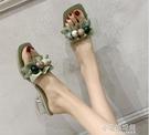 高跟涼鞋 夏季百搭新款性感少女包頭涼拖鞋珍珠平頭粗跟法式高【全館免運】