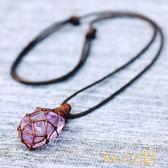 天然冰種紫水晶原石吊墜項鏈毛衣鏈能量轉運愛情女