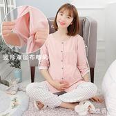 月子服孕婦睡衣純棉產后哺乳薄款喂奶產婦休閒夏季家居服套裝孕期 KB6155 【歐爸生活館】