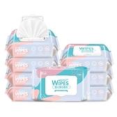 嬰兒濕巾 奧朵嬰兒濕巾紙巾幼兒新生寶寶手口屁專用10包大包裝特價成人家用 夢藝家