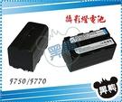 黑熊館 LED攝影燈 持續燈 YN160 YN300 YN600 YN168 YN1410 YN140 專用 NP-F750 NPF750 高容量防爆電池