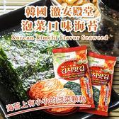 韓國 激安殿堂 泡菜口味海苔 4g【櫻桃飾品】【30443】