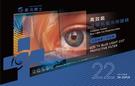 新一代~ 藍光博士22吋高效能淡玫瑰頂級抗藍光液晶螢幕護目鏡JN-22PLR