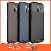 三星 J6+ J4+ J8 J6 J4 J2 Pro 2018 手機殼 素面甲殼系列 全包邊 防摔 保護殼