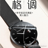 高中全自動超薄手錶男學生石英錶潮流初中機械錶防水男錶 快速出貨