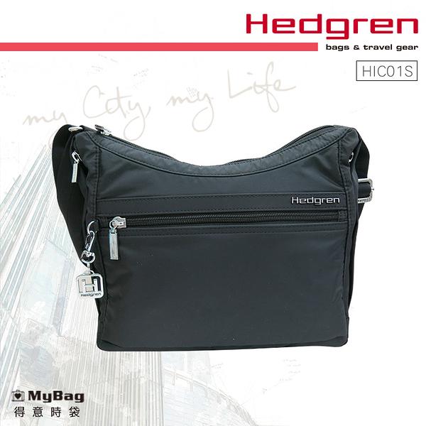 Hedgren 側背包 Inner City 都會系列 彎月形側背包 HIC01S 得意時袋