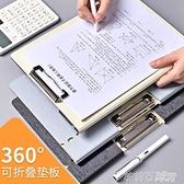 a4紙夾文件夾收納夾板夾學生用整理墊板夾a3試卷夾寫字板檔案夾板折頁文具書本 茱莉亞