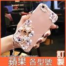蘋果 iphone12 pro max i11 pro XR XS MAX 12 mini i7+ IX SE i8plus高貴狐狸 手機殼 水鑽殼 訂製