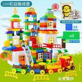益趣兼容legao大顆粒積木幼兒園玩具3-6歲兒童塑料拼插益智1-2歲igo 金曼麗莎