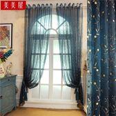 簡約現代繡花窗簾紗高檔歐式窗紗簾美式臥室客廳大氣成品訂製紗簾     韓小姐
