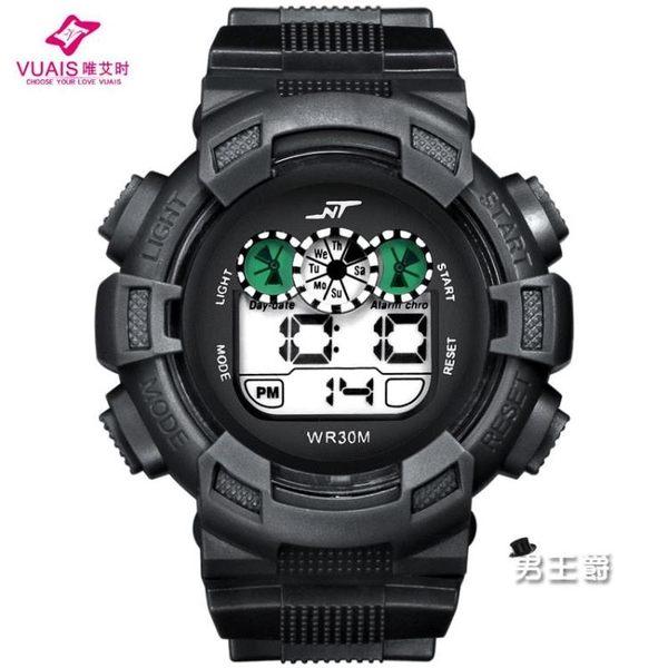 電子男錶戶外運動防水手錶男青少年電子錶時尚潮流LED夜光學生多功能男錶