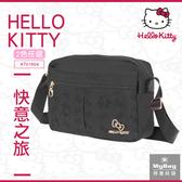 Hello Kitty 側背包 快意之旅 印花 多夾層 斜背包 斜跨包 (小) KT01R04 得意時袋