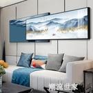 客廳裝飾畫新中式沙發背景牆掛畫橫版大氣招財風水畫臥室疊加壁畫MBS『潮流世家』