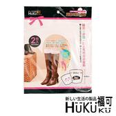 【HUKUKU福可】彈力馬靴鞋撐 撐鞋器