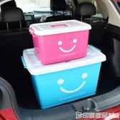 特大號加厚衣服收納箱塑料儲物箱有蓋棉被子整理箱清倉批發三件套igo 印象家品旗艦店