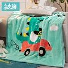 嬰兒毛毯雙層加厚兒童被子冬季寶寶蓋毯被小毯子秋冬幼兒園午睡毯 夢幻小鎮ATT