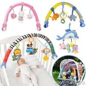 初生推車掛床掛件手搖鈴寶寶座椅吊掛玩具夾01歲QM 童趣
