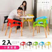 【家具+】2入組-現代時尚低背造型方形休閒椅/餐椅/戶外椅(5色任選)黃+綠