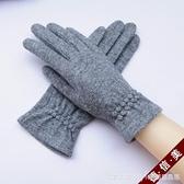 秋冬新款單女羊絨羊毛手套五指開車保暖防寒騎行分指薄款韓版 新品全館85折