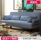 沙發床折疊沙發床兩用可折疊客廳小戶型多功...