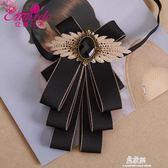 億尊之朵新款領結女百搭英倫學院風領花別針蝴蝶結襯衫領裝飾領針     易家樂       易家樂