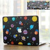 蘋果電腦保護殼Macbook15寸Pro外殼超薄磨砂13.3Air筆記本保護套【快速出貨八折下殺】