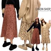 EASON SHOP(GQ0310)韓版法式小眾滿版碎花高腰傘狀長裙女顯瘦中長款長版過膝大裙擺半身裙長裙A字裙