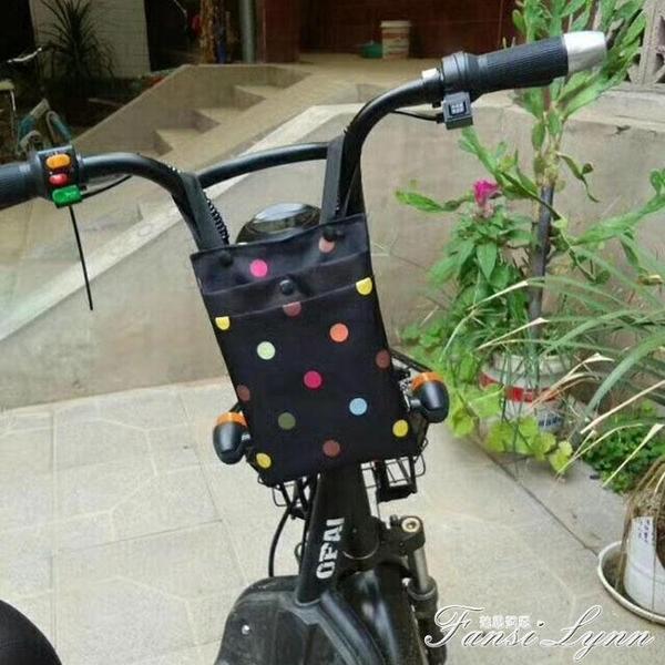 車前包 電動車掛包自行車包馬鞍包上管袋前把兜摺疊滑板車前把包手機掛包 范思蓮恩