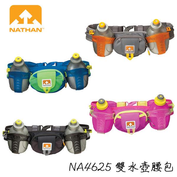 NATHAN NA4625雙水壺腰包/城市綠洲(腰臀包.腰包.隨身包.水壺包.路跑必備)