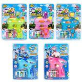 泡泡機兒童全自動電動吹泡泡器泡泡水玩具補充液抖音同款水泡泡槍 滿天星