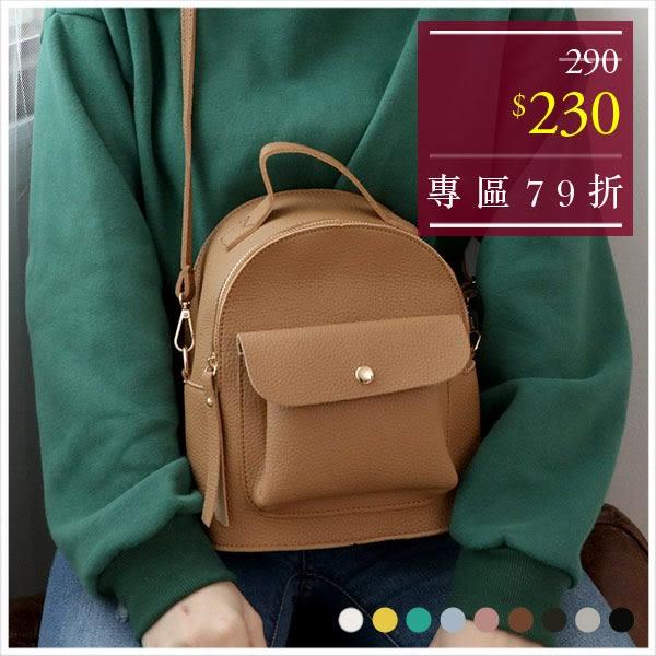 後背包-多背法輕巧荔枝紋後背包-共9色-A12121459-天藍小舖