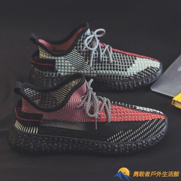 新款透氣網面網鞋低幫帆布潮鞋男鞋運動板鞋布鞋【勇敢者】