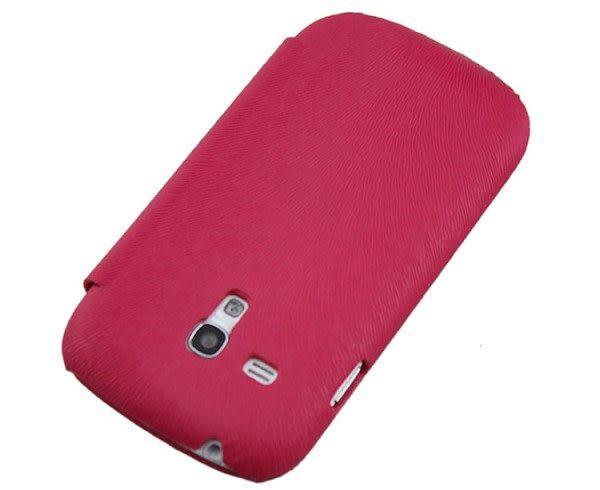 【真皮世家】Samsung i8190/i9300 mini 左右側開鼠紋皮套