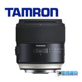Tamron SP 35mm F/1.8 Di VC USD (F012) 人像鏡 定焦鏡 大光圈  35_18 俊毅公司貨 ; 三年保固 一次付清