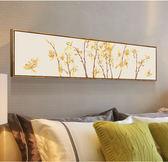 臥室床頭裝飾畫現代新中式客廳掛畫橫版花鳥油畫書房中國風餐廳畫 DH