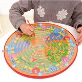 磁性迷宮運筆迷宮兒童益智力3-4-5-6-8歲木質寶寶早教飛行棋玩具 【全館免運】