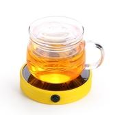 220V 55度暖暖杯智慧恒溫寶牛奶加熱器茶杯子加熱杯墊茶壺保溫底座 黛尼時尚精品