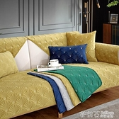 沙發墊 短毛絨沙發墊北歐四季通用簡約現代純色皮加厚防滑冬季全蓋定做 茱莉亞