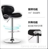 吧台椅家用升降高腳凳現代簡約吧凳手機店凳子酒吧椅子高靠背吧椅 新品全館85折 YTL