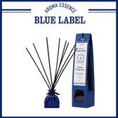 日本Blue Label 擴香 50ml(法式薰衣草)-2入組