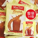 超人氣 印尼 MaxTea 印尼拉茶 (...