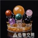開光純天然七彩紫白粉黃綠紅水晶球七星陣擺件辟邪招財轉運促事業 名購居家 NMS