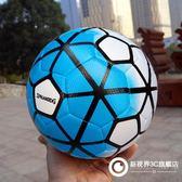 正品耐磨足球兒童足球3號4號5號中小學生成人訓練比賽足球