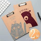 檔夾 木質A4書寫木板夾多功能寫字板卡通可愛檔夾畫板學生硬厚紙板墊板作業夾